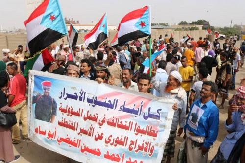ازدياد المطالب الجماهيرية بإطلاق سراح الفيضي بمظاهرة أمام مقر #التحالف_العربي