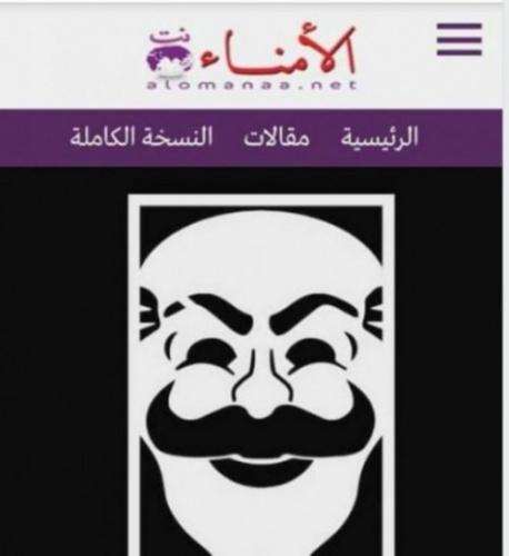 """قراصنة مجهولون يخترقون موقع """"الأمناء نت"""""""