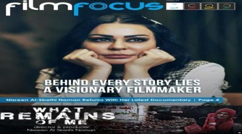 """""""ماذا بقي مني"""".. فيلم وثائقي حول ضحايا الألغام باليمن يُعرض اليوم الجمعة في لندن"""