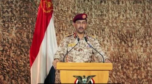 الحوثيون يعلنون عن امتلاكهم لمنظومة دفاع جوية جديدة