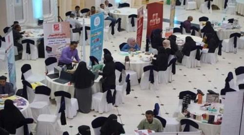 عدن تحتضن فعالية التبادل التجاري لـ106 من سيدات الأعمال