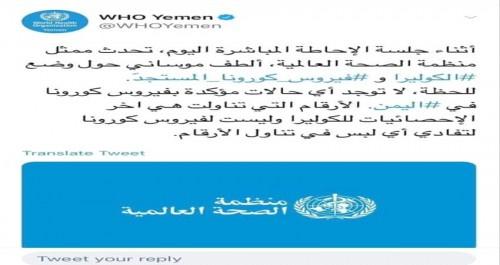 خطأ في الترجمة كاد أن يدمر اليمن