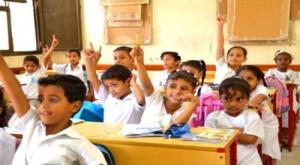 قرار وزاري بشأن اعادة تزمين الدراسة للفصل الدراسي الثاني للعام 2020/2019 م