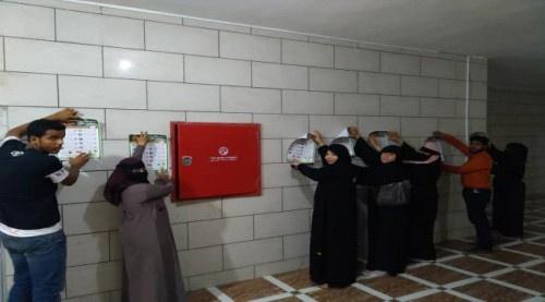 """""""مستقبل عدن للتنمية"""" تدشن حملات توعوية من مخاطر كورونا بالعاصمة عدن"""
