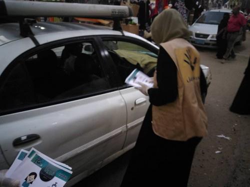 حملة توعوية ميدانية لمبادرة بصمة أمل في مديرية الشيخ عثمان ضد كورونا (صور)