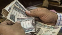 """""""كورونا"""" يوجه ضربة قوية لاحتياطيات مصر الأجنبية"""
