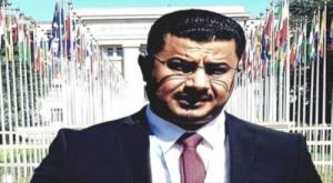 الإعلامي بن لغبر: السعودية اعتمدت منحة نفطية عاجلة لعدن