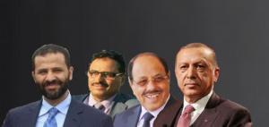 صحيفة تركية تدعو انقرة للاستجابة لدعوات اخوان اليمن والتدخل بقوة في اليمن