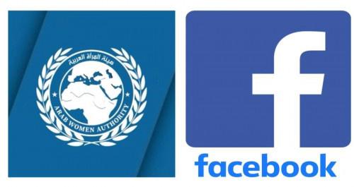 """إدارة فيسبوك تطلب من """"المرأة العربية"""" توضيحات بشأن أنشطة توكل كرمان"""