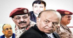 الشرعية تستيقظ على خطر فقدان علاقتها بالتحالف العربي