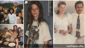 رحلة في الحجيم.. اختطفها 20 عاما وأجبرها على إنجاب 9 أطفال