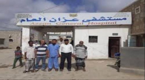 أخونة القطاع الصحي بشبوة.. تدمير ممنهج وإقصاء للكوادر الطبية بالمحافظة