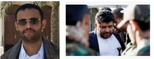 تزايد صراع الأجنحة.. المشاط يفشل في اغتيال محمد علي الحوثي بصنعاء والاخير يضبط الخلية