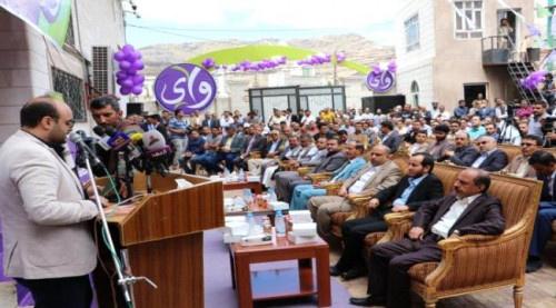الحوثيون يسطون على شركة اتصالات جديدة بصنعاء