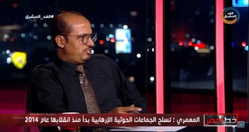 محلل سياسي يوثق دعم الأحمر للحوثيين بالسلاح بحربهم الرابعة على الدولة
