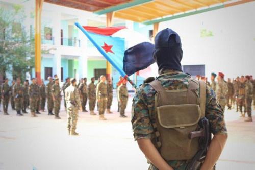 الحزام الأمني بالعاصمة عدن يُهنئ القيادة السياسية بنجاح مفاوضات الرياض ويبارك التعيينات الجديدة.