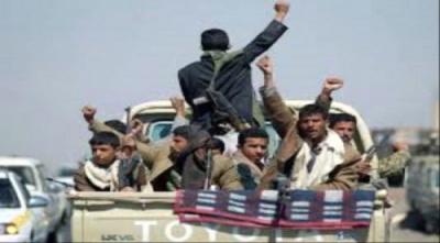 """كيف أجبر الحوثي أهالي (إب) على الاحتفال بعيد """"الغدير""""؟"""
