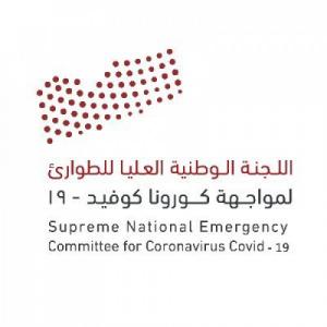 آخر مستجدات فيروس كورونا في اليمن