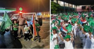رسائل جنوبية لقيادة المملكة والشعب السعودي