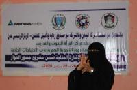 ورشة تدريبية في لغة الإشارة العالمية بالعاصمة عدن