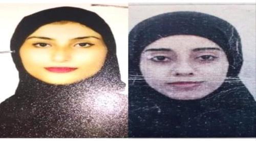 حادثة فقدان فتاتين بعدن دوافعها سياسية لأفشال مهام المحافظ لملس