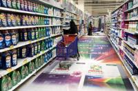 البضائع التركية تغيب عن رفوف المتاجر السعودية