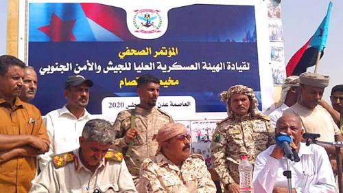 الهيئة العسكرية العليا تدعو كافة أعضائها لاجتماع هام