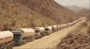 الكشف عن أكبر عملية سرقة للمشتقات النفطية تديرها شبكة تهريب منظمة