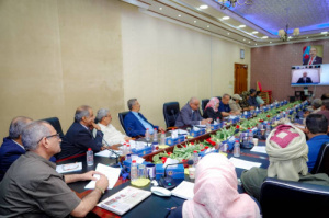 الرئيس الزُبيدي يترأس الاجتماع الدوري لهيئة رئاسة المجلس الانتقالي