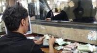 تعميم هام صادر عن جمعية الصرافين بالعاصمة عدن