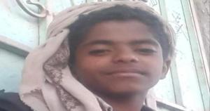 في جريمتين منفصلتين.. معلم يغتصب طلابه ويصور الجريمة وقيادي حوثي يستدرج طفل ويغتصبه بطريقة وحشية وسط اليمن