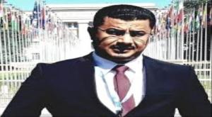 بن لغبر: الوديعة السعودية ذهبت لمجموعة هائل سعيد وتاجر النفط العيسي