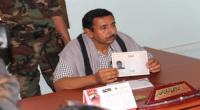 سلطات شبوة تفرض مبالغ إضافية باهظة على إصدار البطائق والجوازات