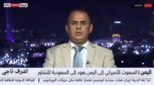 """الزميل منصور صالح لقناة """"سكاي نيوز عربية"""": الأمريكيون ينظرون إلى السلام من منظور مصالحهم"""