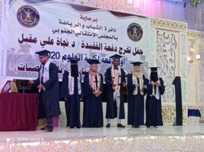 العميد الشعوي يهنئ أسرة المستشار محمد الحريري بنيل ابنهم البكالوريوس في البيولوجيا