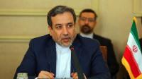 وسط تنديد غربي.. إيران تعلن بدء تخصيب اليورانيوم بنسبة نقاء 60%
