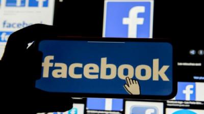 """اكتشاف ثغرة أمنية في """"فيسبوك"""" تهدد 5 ملايين بريد إلكتروني يوميًا"""