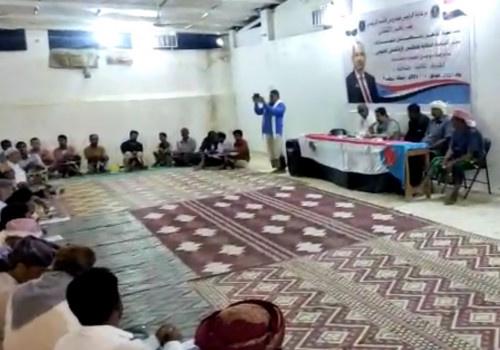 انتقالي دوعن يُقيم أمسية رمضانية لأعضاء القيادة وعدد من الشخصيات الاجتماعية والأعيان