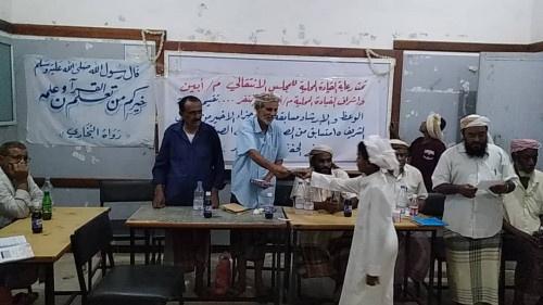 إدارة الوعظ والإرشاد بتنفيذية انتقالي خنفر تقيم مسابقة في حفظ وتلاوة القرآن الكريم