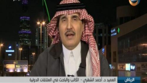 العميد الشهري: الحوثي عدو الشمال والجنوب