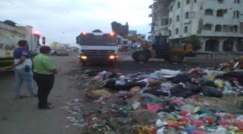 نائب مدير نظافة عدن: رفع أكثر من 11 ألف طن من مخلفات القمامة خلال إجازة عيد الفطر المبارك