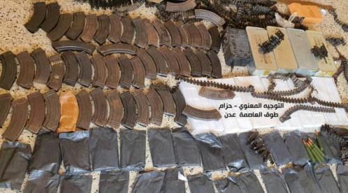 إحباط تهريب شحنة ذخائر غربي العاصمة عدن
