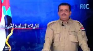 نص بيان القوات المسلحة الجنوبية حول العمليات الإرهابية