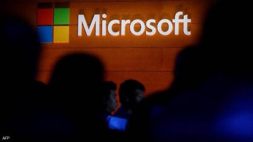 """بعد اكتشاف ثغرة أمنية.. دعوة """"طارئة"""" من مايكروسوفت لزبائنها"""