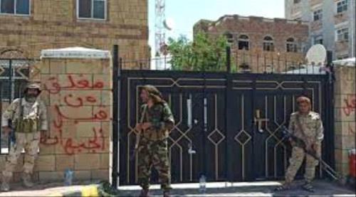 على خُطى الحوثي.. مليشيات إخوان تعز تفرض مشرفين لمراقبة العمل في المؤسسات