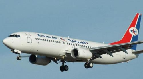 بسبب إغلاق مطار عدن الدولي.. اليمنية تُصدر تنبيهاً هاماً لجميع المسافرين عبر خطوطها الجوية