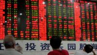 الأسهم الصينية تخسر تريليون دولار في أسبوع