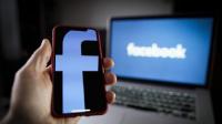 """""""فيسبوك"""" تكافئ شابا عراقيا لاكتشافه ثغرة أمنية خطيرة"""