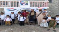 انتقالي حبان يوزع حقائب مدرسية لطلاب مركز الوادي