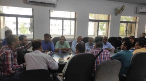 استراتيجية جديدة لإدارة مؤسسة المياه بالعاصمة عدن
